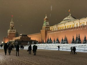 Red Square with Lenins Mausoleum Moscow